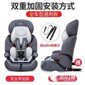 兒童安全座椅汽車用嬰兒寶寶車載簡易9個月-12歲通用折疊安全坐椅-奇幻樂園-奇幻樂園