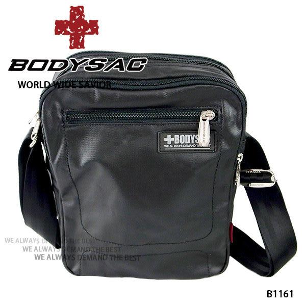黑色過膠帆布機能性小側背包  AMINAH~【BODYSAC B1161】