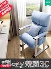 沙發椅電腦椅沙發椅子家用懶人可躺書房辦公書桌靠背宿舍游戲電競座椅凳LX 618購物