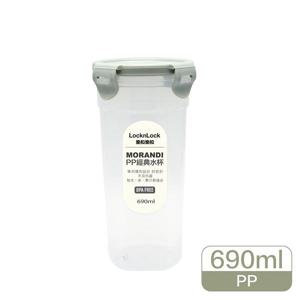 樂扣樂扣PP經典水杯/ 690ML/ 莫蘭迪綠/ 無濾網(HPL934HMMIT)