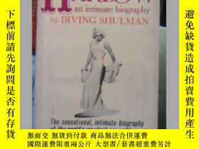 二手書博民逛書店Harlow罕見an intimate biography英文原