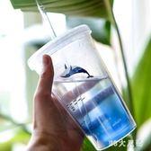 飲料果汁塑料杯透明雙層吸管杯子隨手杯帶蓋創意個性清新可愛 QG3941『M&G大尺碼』