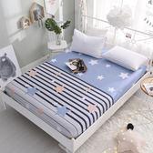 時妃床笠單件全棉純棉床單床套1.2m1.5米1.8床墊席夢思保護套床罩 挪威森林