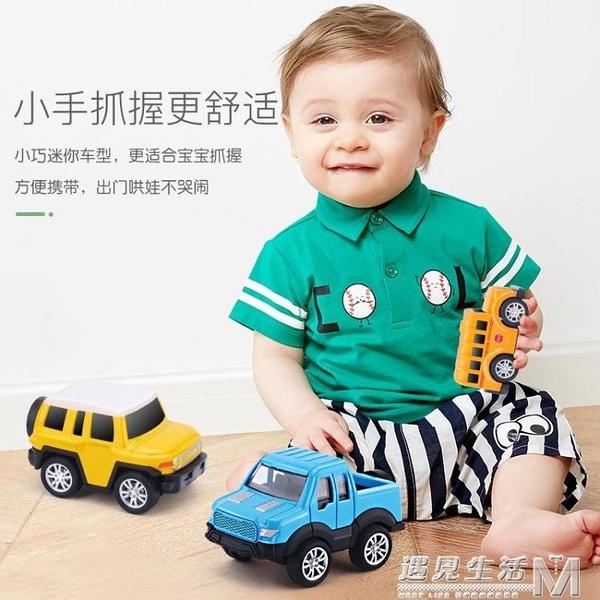 玩具車套裝巴士小小車各類車模型合金回力小汽車男孩3歲2 聖誕節全館免運