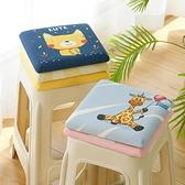兒童椅墊地上方形小坐墊記憶棉凳子軟墊子【聚寶屋】