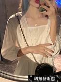蕾絲雪紡初秋女上衣輕熟韓版法式小眾洋氣長袖襯衫時尚方領百搭襯衣潮