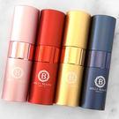 BELLY 質感旋轉香水空瓶 20ml《Belle倍莉小舖》香水隨身瓶 補充香水 補香