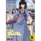 動漫 - 現視研DVD VOL-2