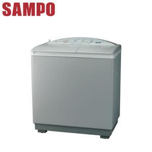 SAMPO聲寶 雙槽半自動洗衣機(ES-900T)