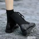 雪地靴 馬丁靴女新款秋冬季百搭靴子瘦瘦靴大碼襪靴加絨短靴春秋單靴 新年禮物
