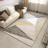 全館免運八折促銷-北歐簡約風格地毯客廳現代幾何沙發茶幾墊臥室床邊家用地毯樣板間120*160cm