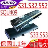 BENQ 電池-明碁電池 S31電池, S32,T31,S33,S52,S53,SQU-409,ED1 SQU409,I305RH,SQU-416,3UR1865OF-2-QC163