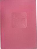 【書寶二手書T8/建築_FG3】中國古建築之美10-城池防禦建築_千里江山萬里城_附書殼
