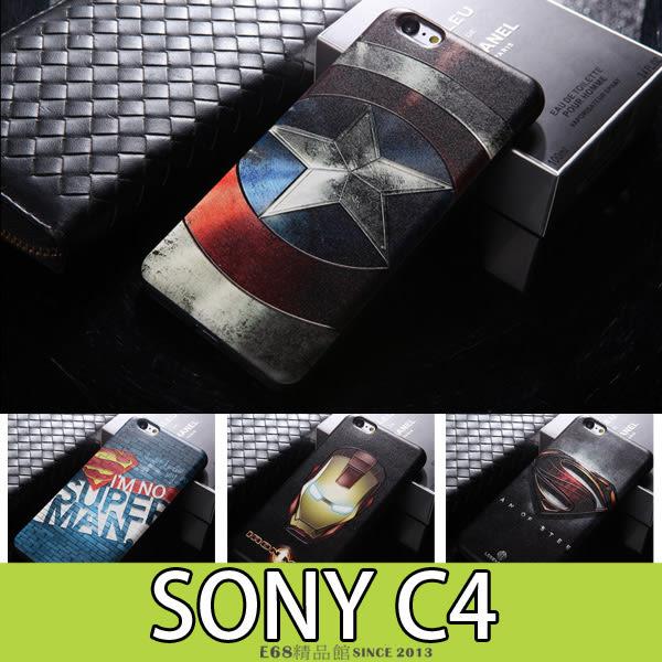 E68精品館 3D浮雕貼皮 軟殼 SONY C4 保護殼 手機殼 彩繪貼皮 立體 保護套 背蓋 E5353