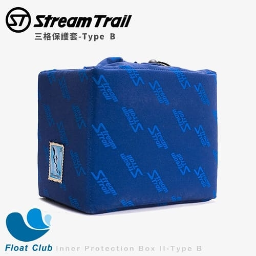 StreamTrail 周邊 IInner Protection BoxII-TypeB 三格保護套 藍色