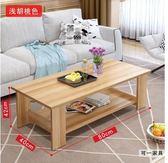 茶機茶幾現代客廳邊幾傢俱儲物簡易茶幾雙層木質小茶幾小戶型桌子 時尚新品JD