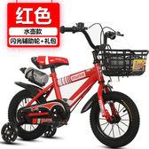 兒童自行車 兒童自行車3歲寶寶腳踏單車2-4-6歲男孩小孩6-7-8-9-10歲折疊童車 DF免運 艾維朵