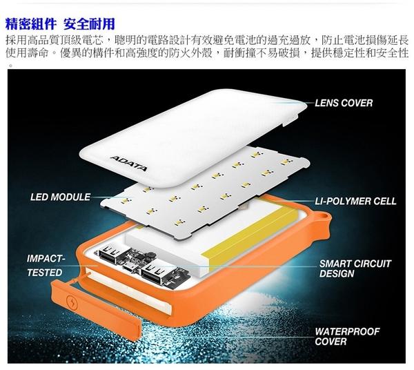 買一送一【ADATA 威剛】D8000L 照明行動電源 BSMI認證 (雙輸出/LED四段照明) 經銷商 公司貨