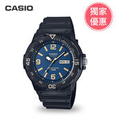 CASIO卡西歐(MRW-200H-2B3VDF)學生錶