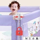 防護欄-床護欄床邊防護欄兒童床圍欄