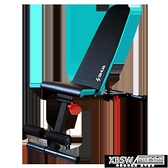 舒華啞鈴凳仰臥起坐健身器材家用男輔助多功能健身椅飛鳥臥推凳CY『新佰數位屋』