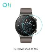 現貨 兩片裝 Qii HUAWEI Watch GT 2 Pro 玻璃貼 鋼化玻璃貼 自動吸附 2.5D弧邊 手錶保護貼