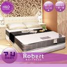 床墊 獨立筒 Robert羅伯透氣兩用獨立筒雙人床墊/5尺-兩面睡感【H&D DESIGN 】