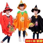 兒童萬圣節服裝披風巫師袍帽子套裝女童魔法師衣服黑色斗篷 簡而美