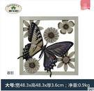 迪寶路歐式鐵藝蝴蝶壁飾壁掛家居裝飾品創意中式牆飾掛件牆面掛飾(大號款)