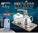 【免運費】 SONGEN 松井 雙享泡自動補水 品茗茶藝機/快煮壺/泡茶機 KR-1335-2 加贈PC食品級淨水桶