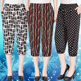 2021媽媽褲子夏天薄款九分褲寬鬆奶奶七分褲鬆緊腰大碼中老年女褲 快速出貨