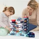 兒童汽車 停車場兒童玩具汽車大樓寶寶3歲4歲小孩益智軌道車男女孩TW【快速出貨八折鉅惠】