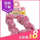 Dadaisun 絨布圈(#566淺粉)1入【小三美日】$13