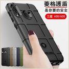菱格護盾 三星 Galaxy A20 A30 三星 A50 A70 手機套 氣囊 防摔 防指紋 耐磨 全包邊 軟殼 保護殼