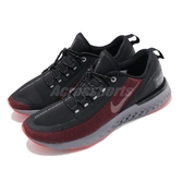 【五折特賣】 Nike 慢跑鞋 Odyssey React Shield 黑 紅 防潑水 男鞋 【PUMP306】 AA1634-003
