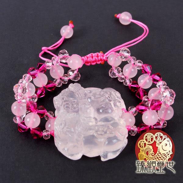 粉水晶手鍊 亮麗粉晶貔貅手鍊 含開光  臻觀璽世 IS3626
