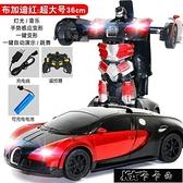 超大號遙控變形車感應音樂手勢一鍵變形金剛機器人兒童充電玩具車【全館免運】
