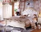 【大熊傢俱】HTF-8625 歐式床 雙人床 六尺床 床台 床架 法式床 公主床 實木床 皮床 另售妝台 衣櫃