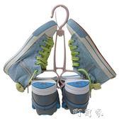 FaSoLa創意窗外曬鞋架子陽台掛鞋架掛鉤家用多功能防風長靴鞋夾子 盯目家