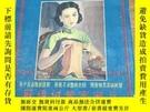 二手書博民逛書店罕見民國版(初學絨線編織法)插圖本Y5188 出版1936