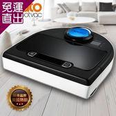 美國 Neato 寵物版雷射智慧型掃描機器人定時自動吸塵器 Botvac D85(限量送多功能蒸氣熨【免運直出】