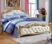 床包組 純棉斜紋印花四件套 純棉純色歐式無床尾兩邊床裙床品4件套 igo 歐萊爾藝術館