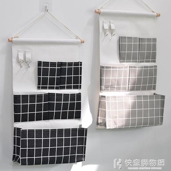 黑白立體五兜掛袋寢室布藝棉麻牆上門後壁掛式收納掛兜儲物整理袋 快意購物網
