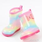 雨鞋 可愛寶寶兒童雨鞋彩虹防滑雨靴女童學生小童幼兒水鞋防水小孩膠鞋 阿薩布魯
