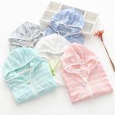 【優選】女童超薄透氣空調衫寶寶連帽長袖條紋開衫夏