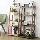 (免運) LOXIN 日式木質四層斜面架-窄版 層架 收納架 置物架 書架 收納櫃 置物櫃【BY1633】