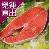 媽媽魚N. 預購-阿拉斯加鮭魚切片200g/片,共兩片【免運直出】