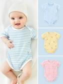 嬰兒短袖連體衣夏裝薄款睡衣女寶寶三角哈衣爬服男新生兒 朵拉朵