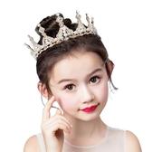 皇冠頭飾 皇冠頭飾兒童公主女童小孩韓版王冠水晶生日發飾花童舞蹈畢業金色 嬡孕哺