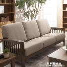 35/45D高密度海綿沙發墊定做加硬加厚飄窗墊布藝實紅木坐墊床墊子【果果新品】